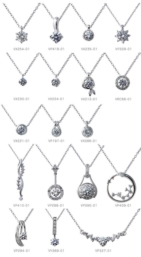 ネックレスの種類