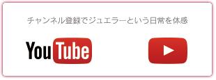 ヴァンモアユーチューブチャンネル