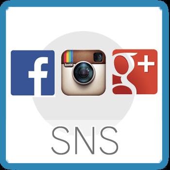 ソーシャルネットワークサービス(SNS