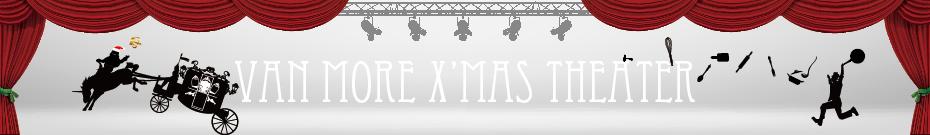 ヴァンモアクリスマスページ